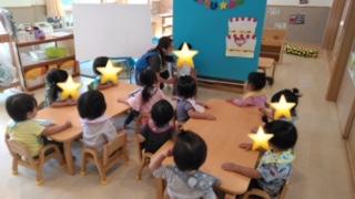 ばなな組 誕生会 (1歳児)